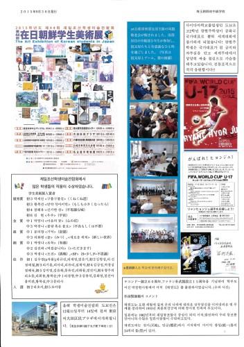 MX-5140FN_20150930_080854_002